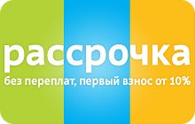 rassrochka-potolki-1